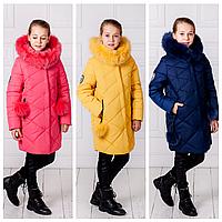 Детская куртка зимняя   Пуховик для девочки зима