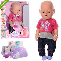 Пупс Baby Born 8020-467 Кукла Беби Борн