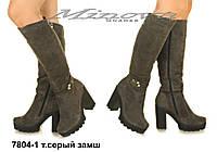 Женские зимние серые замшевые сапоги на каблуке 10 см (размеры 36-40)
