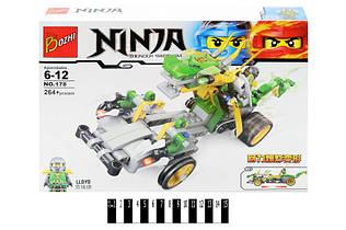 КонструкторBozhi NINJA 264деталей 178(ninjago, ниндзяго, ниндзя, аналоги lego ninjago)