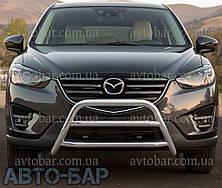 Кенгурятник на Mazda CX-5 (c 2012--) Мазда 5