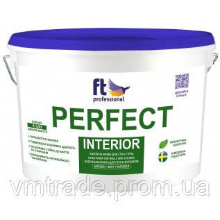 PERFECT INTERIOR глубокоматовая краска,  10л