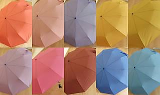 Женский зонт Серебряный Дождь автомат 10 спиц (10 расцветок)