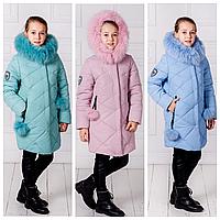Стильная зимняя куртка для девочки | Пуховик для девочки зима