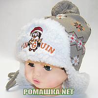 Детская зимняя вязаная шапочка р. 46-48 на овчине с завязками 3864 Коричневый 46