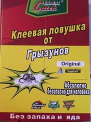 Клеевая ловушка от грызунов 16х21см (книга)
