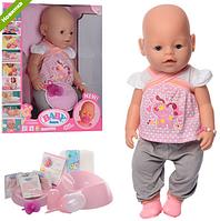 Пупс Baby Born 8020-447 Кукла Беби Борн