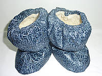Меховые пинетки синие лабиринт