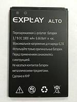 Аккумулятор оригинал Explay ALTO