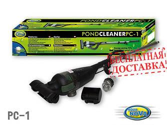 Пылесос для пруда AquaNova PC-1 CLEANER
