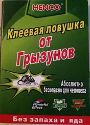 Клеевая ловушка от грызунов и мышей 12х17см (книга)