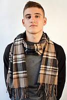 Качественный теплый шарфик для мужчин