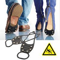Антискользящие накладки на обувь - ледоступы, ледоходы на 6 шипов