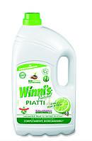 Гипоалергенное средство для мытья посуды Winni's Piatti Lime 5000 ml