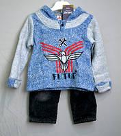 Детский костюм для мальчика двойка Araz 9,12,18,24 мес