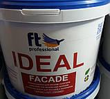 IDEAL FACADE атмосферостойкая краска,  10л, фото 2