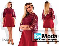 Эффектное женское платье больших размеров с гипюровой вставкой на рукавах бордовое