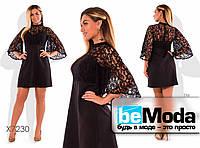 Эффектное женское платье больших размеров с гипюровой вставкой на рукавах черное