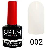 Гель лак Opium 8 мл №002