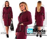 Стильное женское пальто больших размеров из кашемира с отделкой из экокожи бордовое