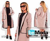 Стильное женское пальто больших размеров из кашемира с отделкой из экокожи пудра