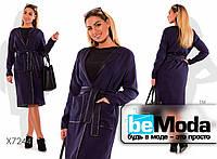 Стильное женское пальто больших размеров из кашемира с отделкой из экокожи синее
