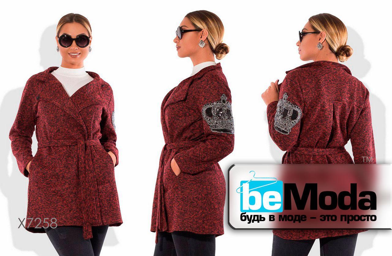 Оригінальне пальто жіноче расклешенного крою з поясом в комплекті бордове