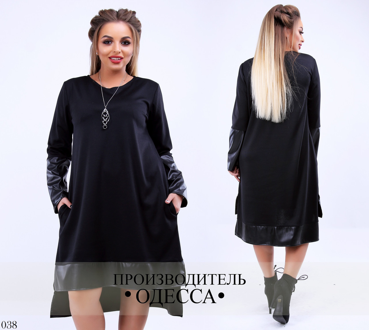 82697249adce9d5 Платье вставки кожзам французский трикотаж 48-50,52-54, цена 460 грн ...