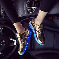 Взрослые светящиеся кроссовки LED низкие золотые