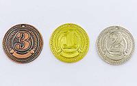 Медаль спортивная без ленты CELEBRITY d-4,5см (металл, d-6,5см, 38g)