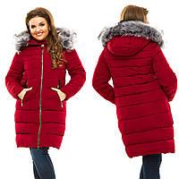 Тёплая водоотталкивающая зимняя куртка (батал)