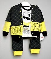 Детский костюм Hippil Baby тройка для мальчика 6, 12 мес