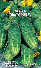 Семена огурца Виктория F1 (Семена)