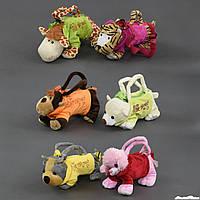 Сумка игрушка-собачка С 22975