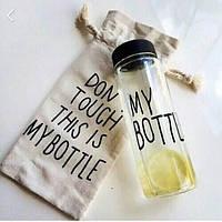 Бутылочка для воды My Bottle (Май ботл) в чехле, черная, фото 1