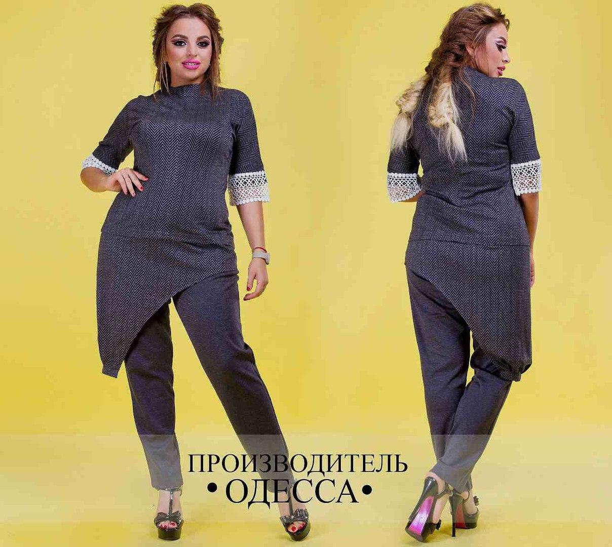 Костюм женский брючный 20898  Интернет-магазин модной женской одежды ... ac1b53710f2