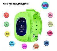 Детские умные часы с GPS трекером Smart Baby Watch Q50 Green