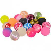 Мяч «Попрыгунчик» разноцветные 35 мм