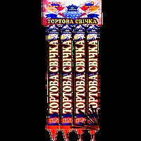 Тортові свічки СТ-16, довжина свічки: 26 см, час горіння: 120 секунд, колір іскор: срібний