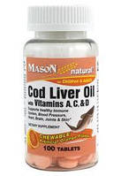 Cod Liver Oil with Vitamins A, C, D Orange Chewables 100tabs
