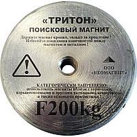 Поисковый неодимовый магнит F200, 300кг, Тритон, ООО НЕОМАГНИТ, суперкачество+трос