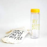 Бутылочка для воды My Bottle (Май ботл) в чехле, оранж, фото 1