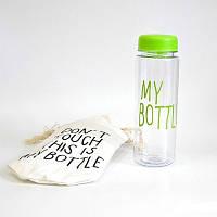 Бутылочка для воды My Bottle (Май ботл) в чехле, зеленая