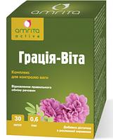 Грация-Вита 30таблеток