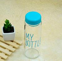 Бутылочка для воды My Bottle (Май ботл) в чехле, бирюза, фото 1