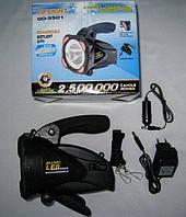 Фонарь светодиодный аккумуляторный GD-LITE GD-3501