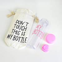 Бутылочка для воды My Bottle (Май ботл) в чехле, розовый, фото 1