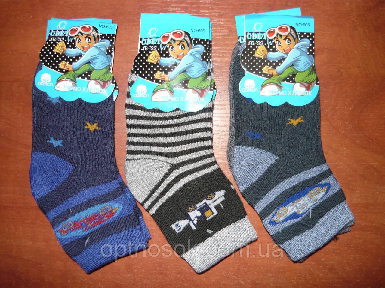 Детские махровые носочки Свет. р. 16- 22. Мальчик