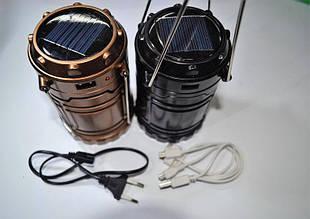 Солнечный портативный светодиодный фонарь RECHARGEABLE CAMPING LANTERN 6 LED