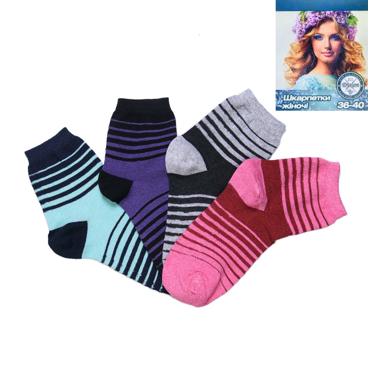 Носочки женские полосатые Дукат Украина 109drn  женские носки Украина